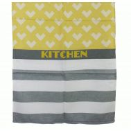 Torchon KITCHEN Jaune